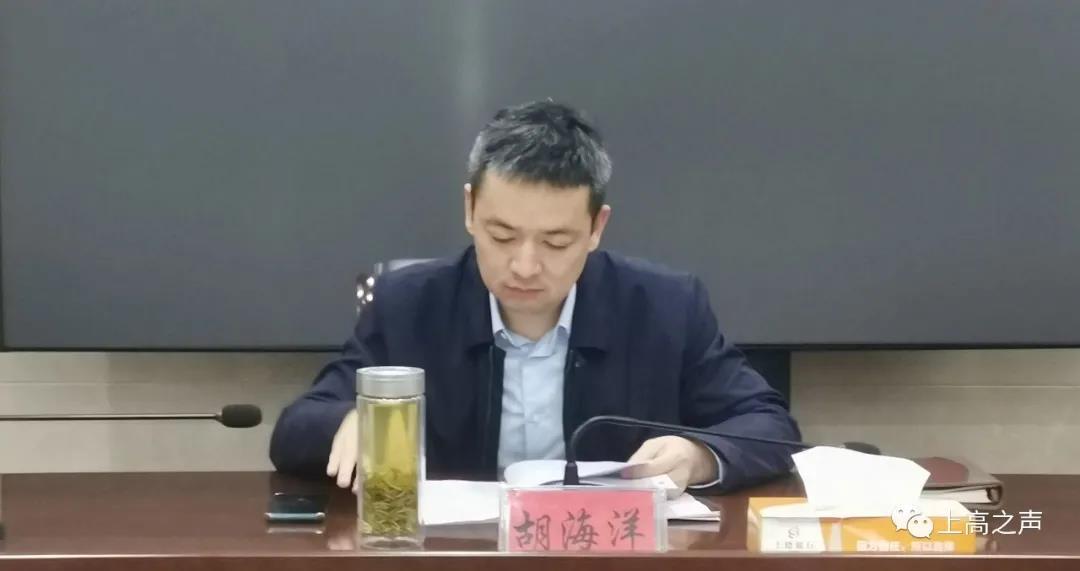 县委理论学习中心组召开专题学习会 1