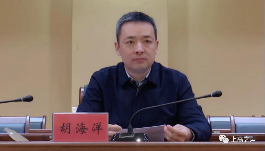 我县村(社区)两委换届选举工作动员会召开 1